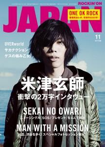 JAPAN表紙_11決定