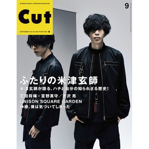 cut201709_h1