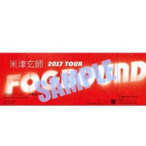 hp_tour_tokuten