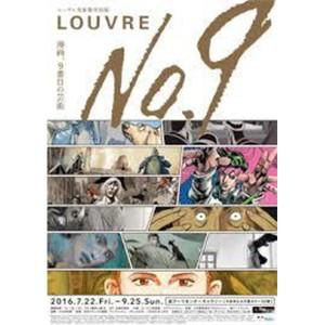 louvre_no9