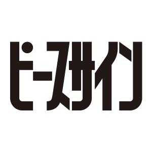 ps_icon_001