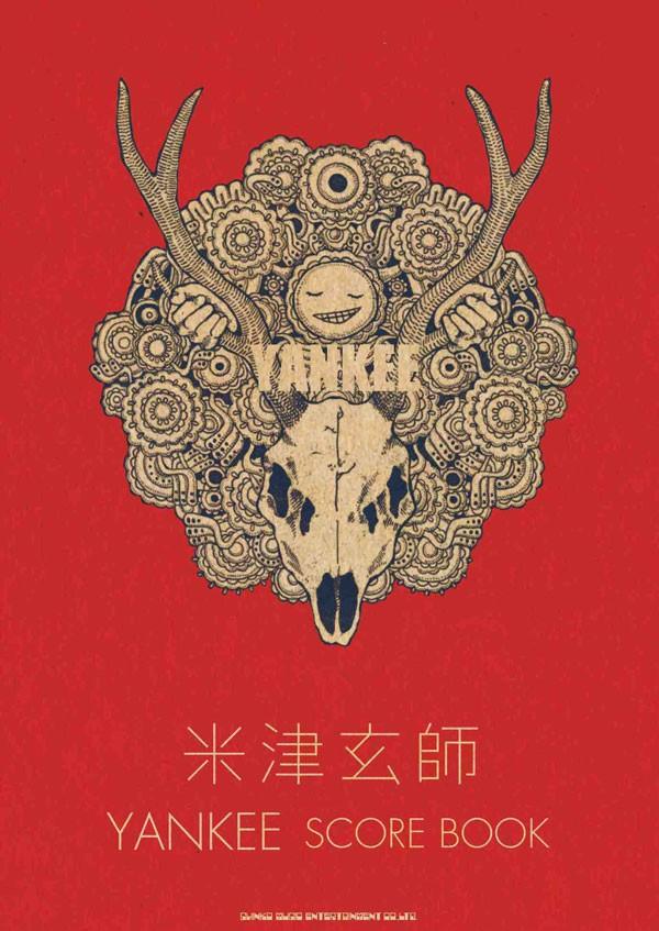 米津玄師「YANKEE」SCORE BOOK